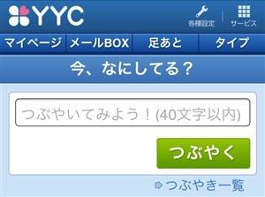 yyctubuyaki.jpg