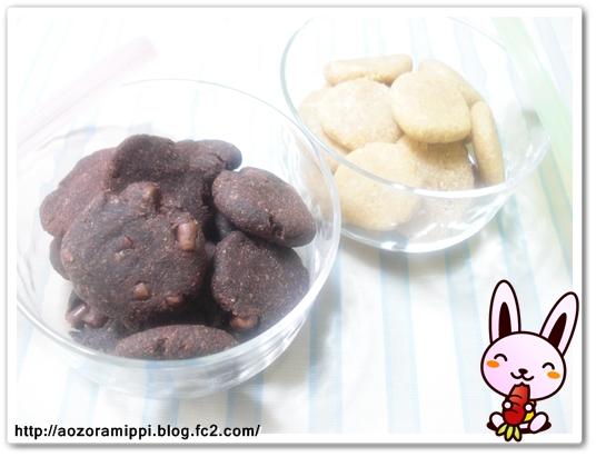 3cookies.jpg