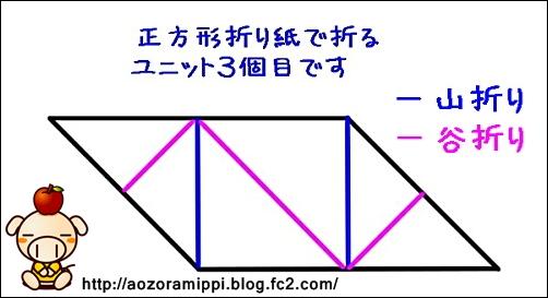 orizu2.jpg
