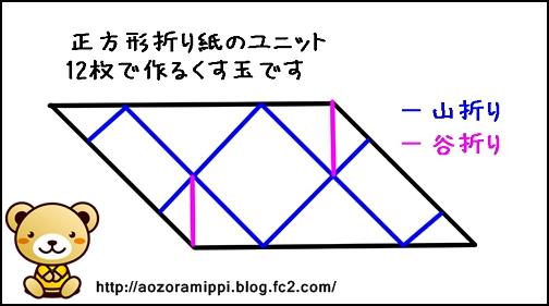 orizu4.jpg