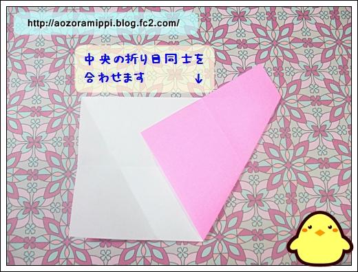 r3orikata05.jpg