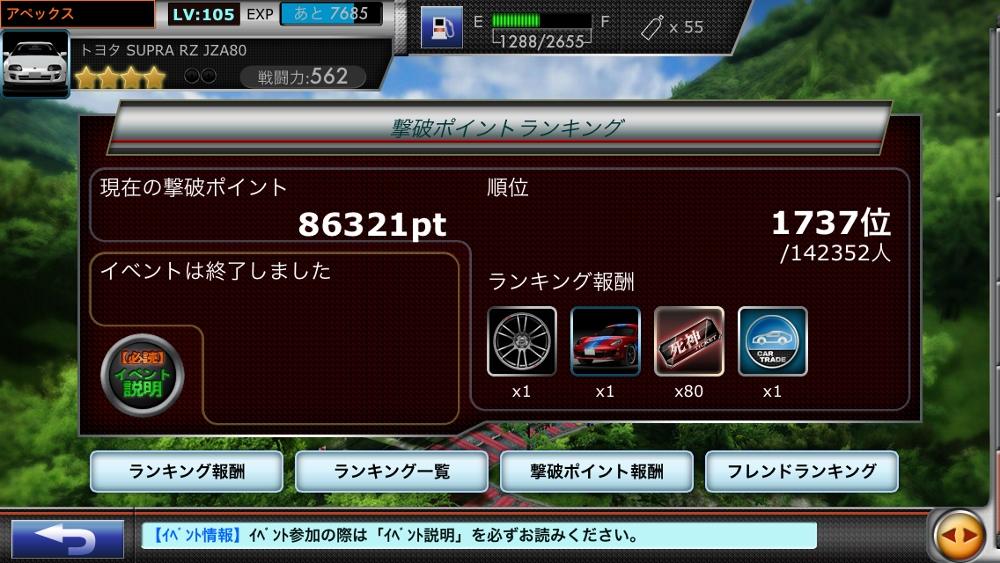 IMG_1708 (1000x563)