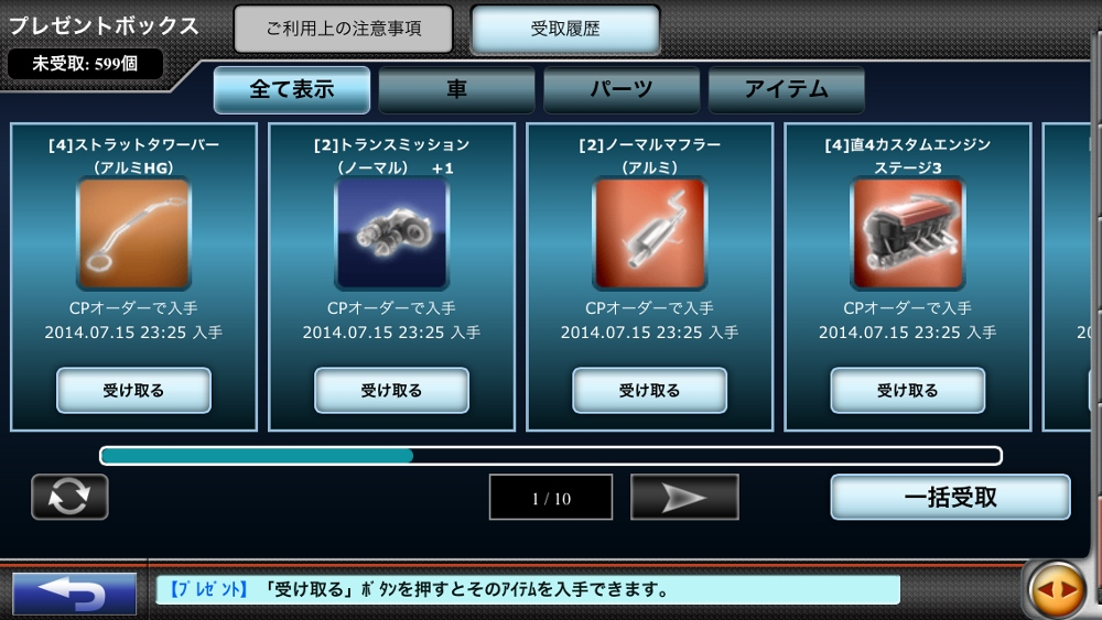 IMG_1723 (1000x563)