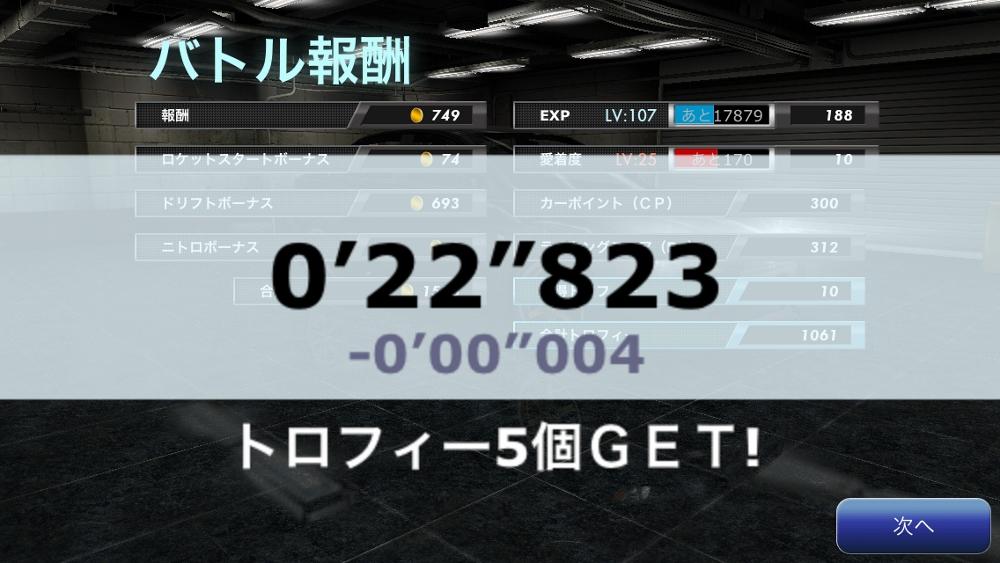 IMG_1761 (1000x563)