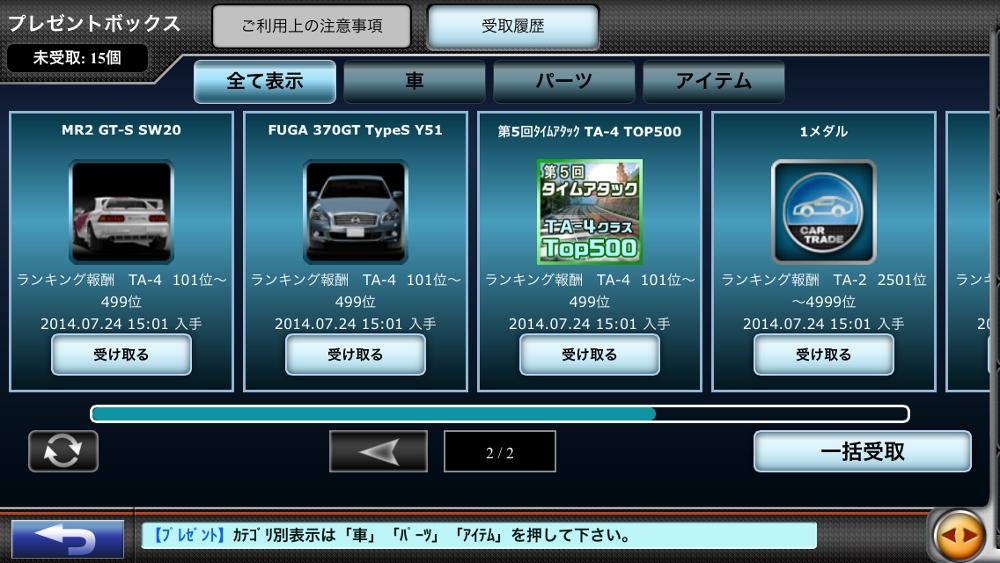 IMG_1798 (1000x563)