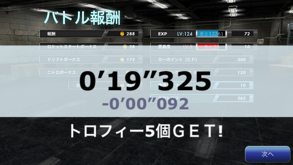 IMG_2163 (1000x563)