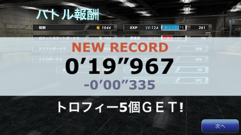 IMG_2161 (1000x563)