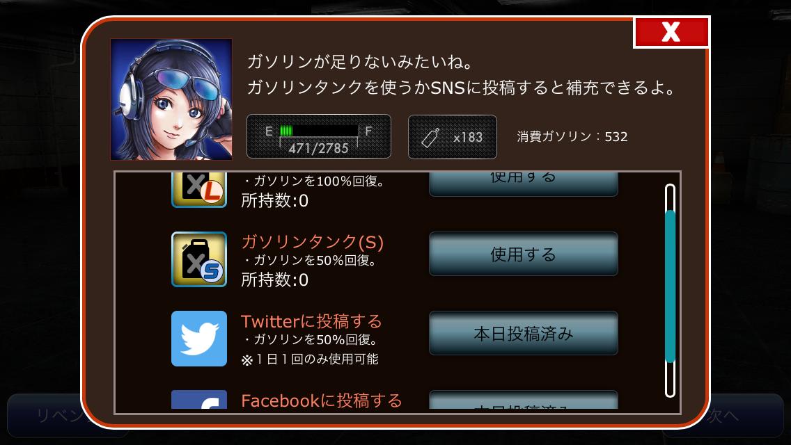 IMG_2284[1]
