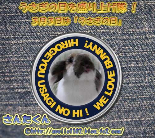 20140219161835c3c_convert_20140220093359.jpg