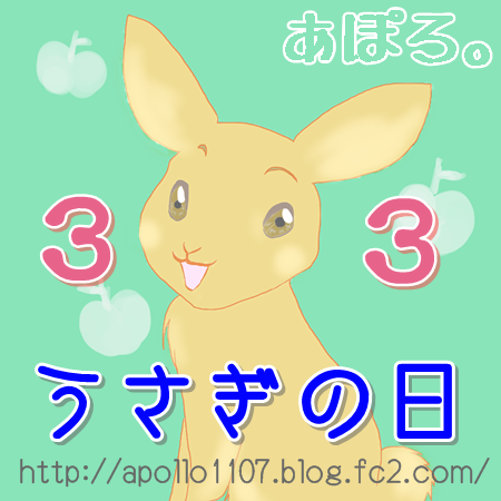 20140226104350bb6.png