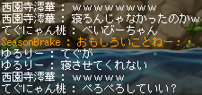 つづーき7