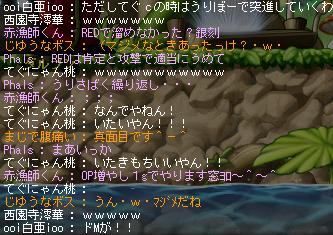 てぐcドMふへ11