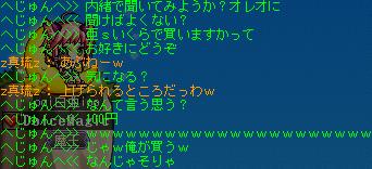 100円買取14