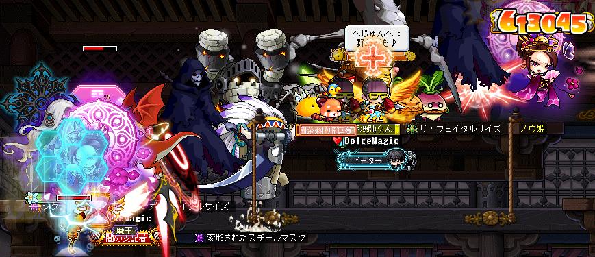 ノウ姫様ー26