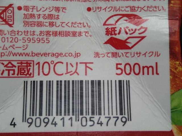 P6060241.jpg