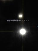 IMG_7261 (480x640)