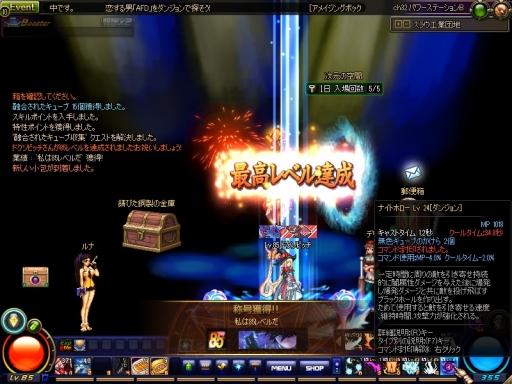 ScreenShot2014_0408_151148740.jpg