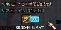 ScreenShot2014_0503_091715291.jpg