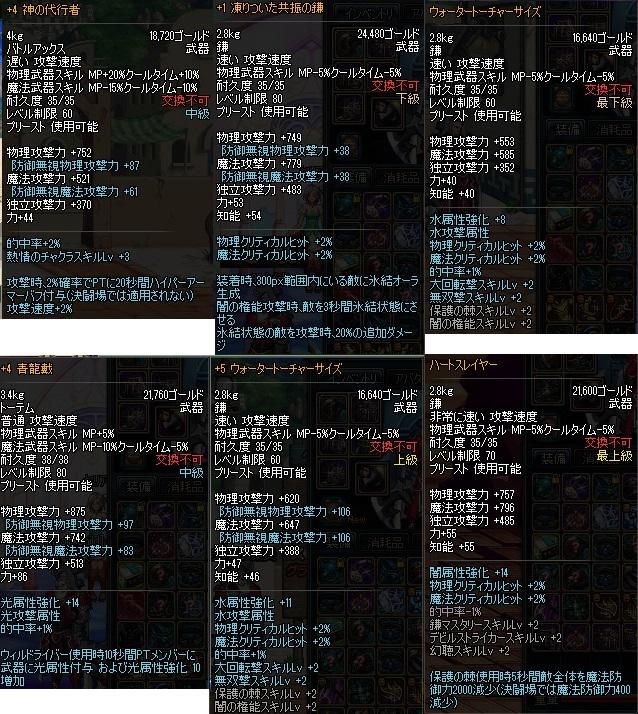 ScreenShot2014_0607_223611519.jpg