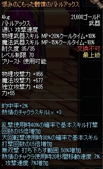 ScreenShot2014_0608_011930134.jpg