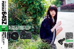 1400163917tokusyu02_PD06_2014.jpg