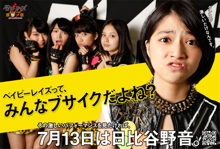 2_takami_web_03.jpg