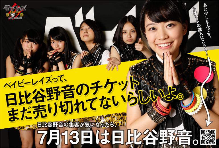 3_manatsu_web_03.jpg