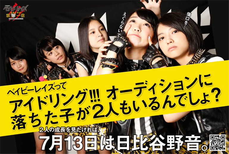 6_idoling_web_03.jpg