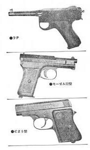 kennjyuugahou002