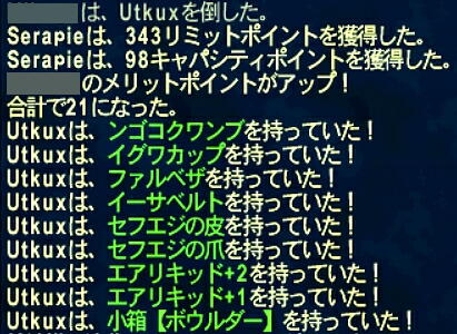 20140505-4.jpg
