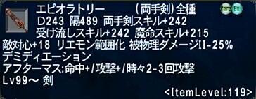 20140718-2-1.jpg
