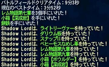 20140718-6.jpg