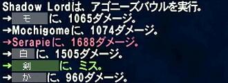 20140718-9.jpg