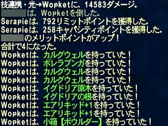 20140804-9.jpg