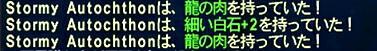 20140815-18.jpg