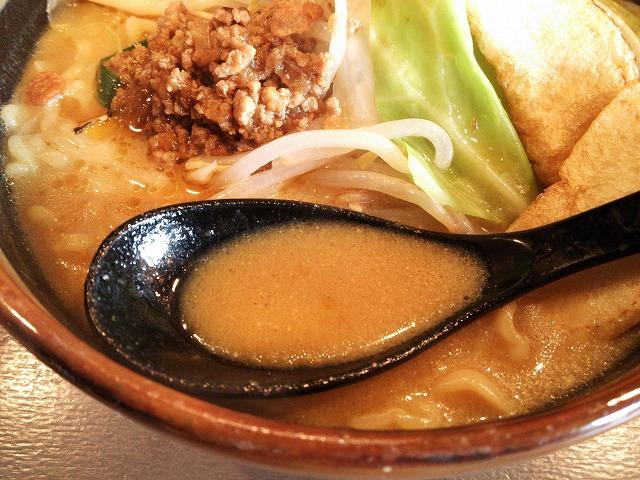 味噌もんてん_北海道味噌カレーラーメン02