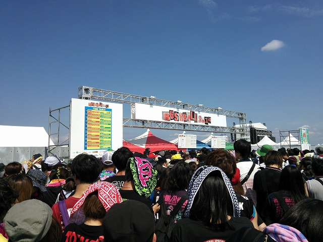 RASH BALL in 泉大津フェニックス01