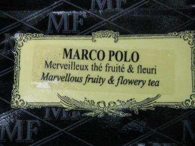 マルコポーロの袋20140316222617e8f