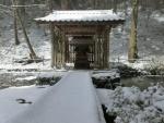 龍が池弁天の雪橋