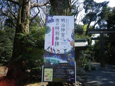 140404きじ散歩