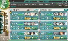 ノワール主力第1艦隊03