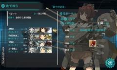 鎮守府近海対潜哨戒02