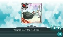 46cm三連装砲01