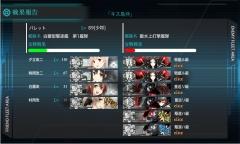 駆逐艦大作戦02