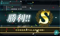 駆逐艦大作戦08