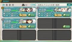 ジュウコンカッコカリ艦隊01
