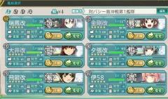 対バシー島沖戦第1艦隊01