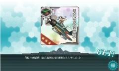 零式艦戦62型(爆戦)01