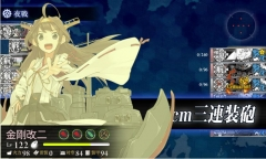 珊瑚諸島沖海戦05