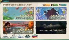 第一次サーモン沖海戦02